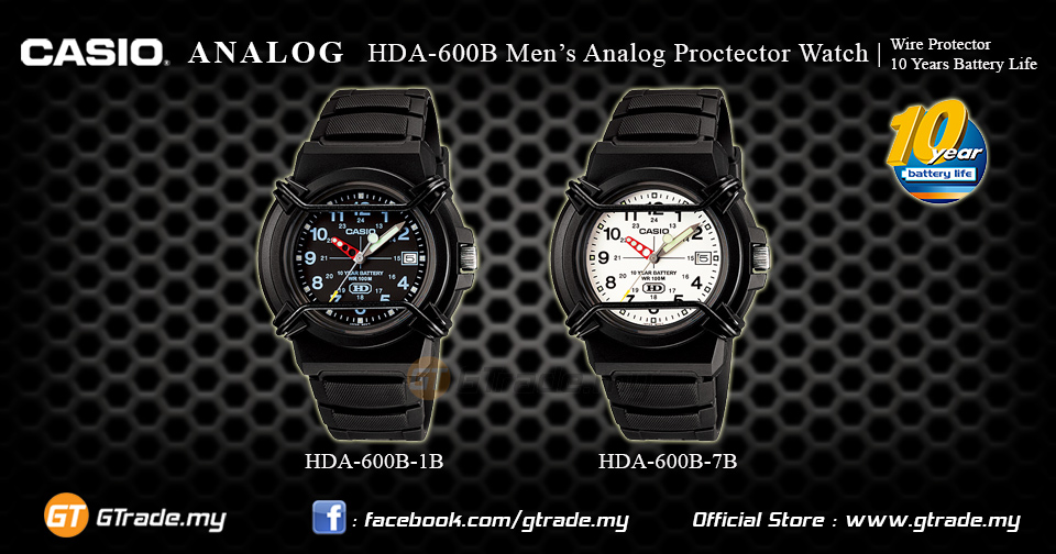 casio-analog-watch-wire-protector-10-years-battery-life-hda-600b-banner-p