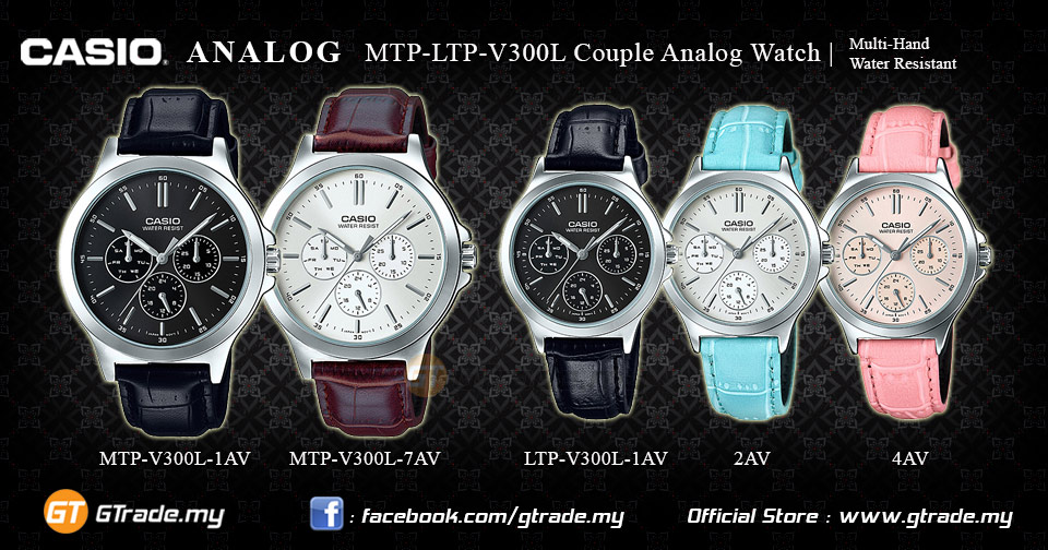 casio-couple-watch-analog-mtp-ltp-v300d-banner-p