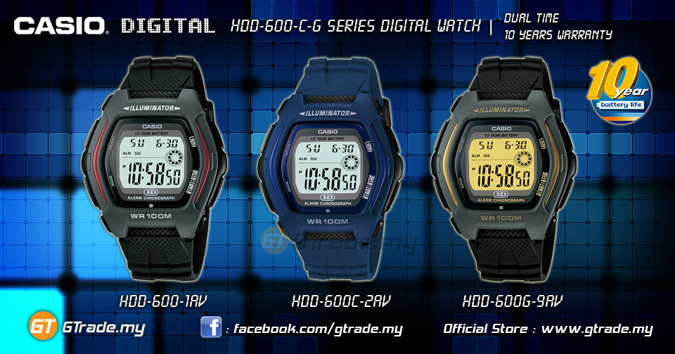 casio-digital-men-watch-10-years-battery-life-dual-time-hdd-600-banner