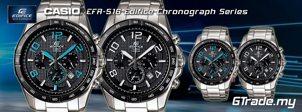 casio-edifice-chronograph-watch-tachymeter-luminescent-hour-marker-efr-516-banner