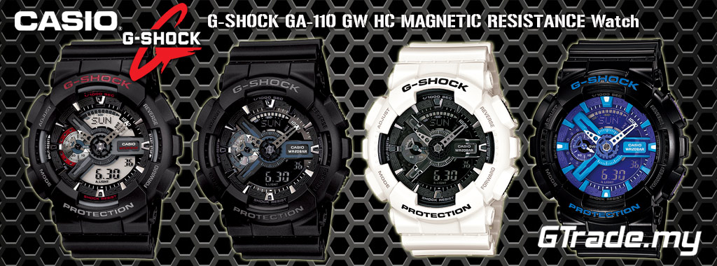 casio-g-shock-analog-digital-watch-magnetic-resist-big-case-ga-110-gw-hc-banner-p