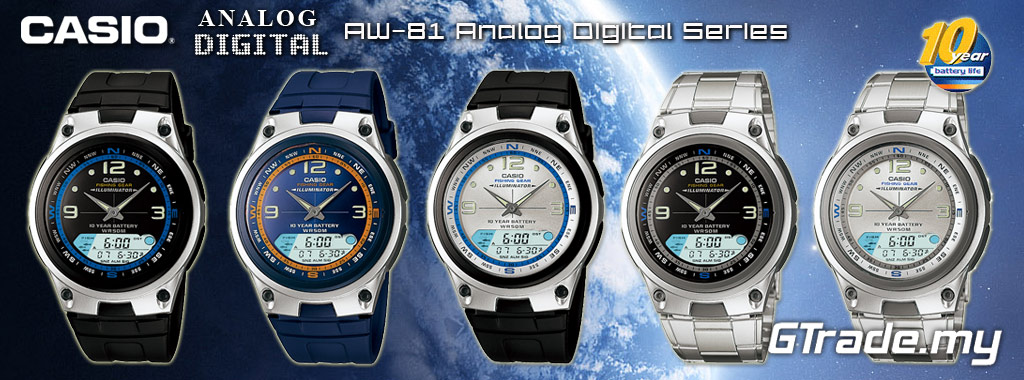 casio-standard-analog-digital-watch-fishing-gear-10-years-battery-life-aw-82-banner